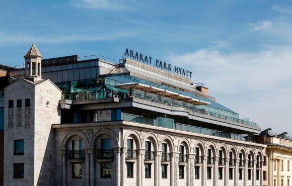 Hotel Ararat Park Hyatt 5*