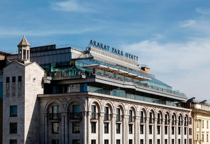 Отель Арарат Парк Хаятт Москва 5*