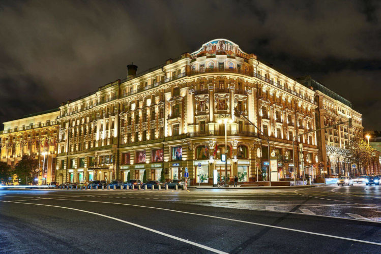Hotel National Moscow 5*